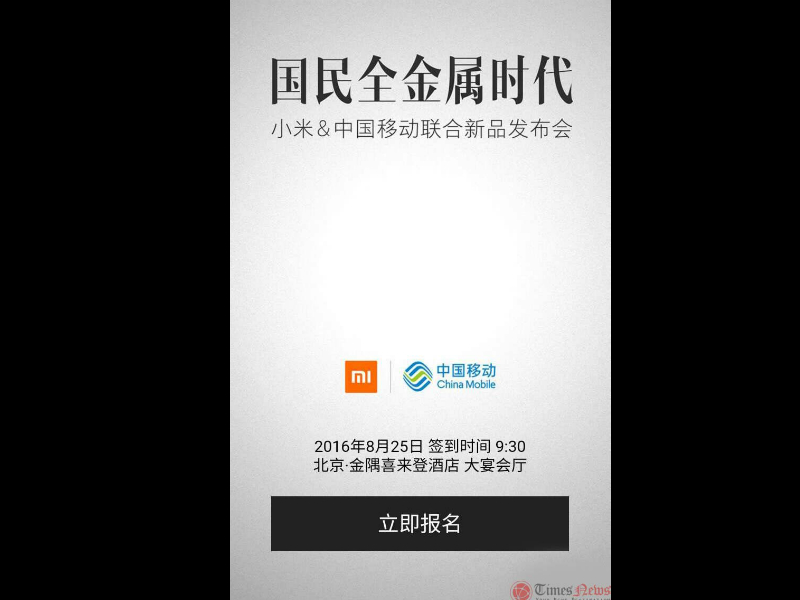 Xiaomi Redmi 4 Retail Box Leaks, Tips Specification Details